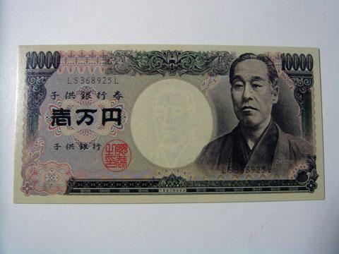 Money-Chocolate-05