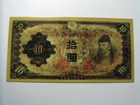 Money-Chocolate-06
