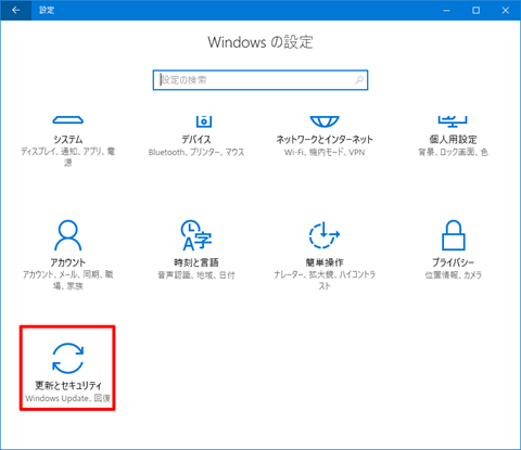 Windows10-defer-update-01