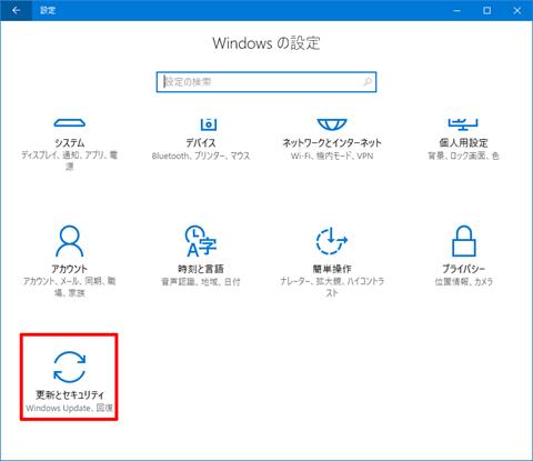 Windows10-defer-update-01