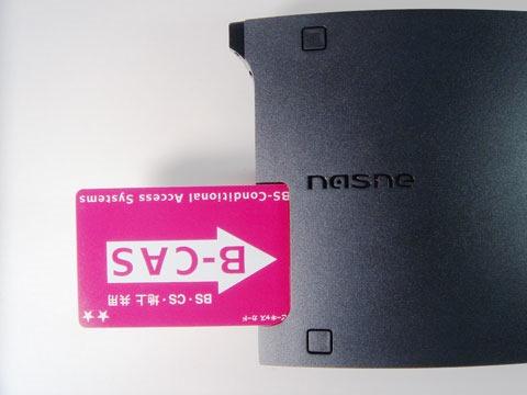 nasne-08