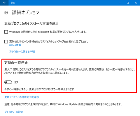 Windows10-Build15048-14