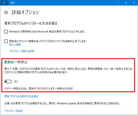Windows10-Build15048-14
