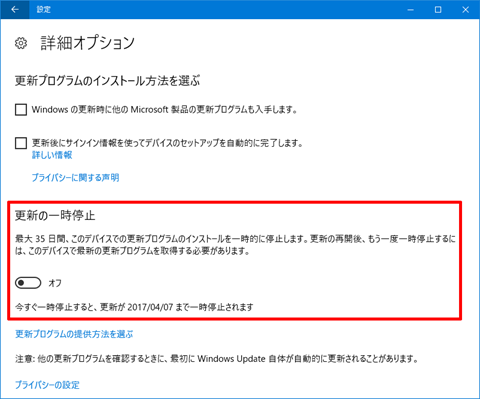 Windows10-Build15048-22