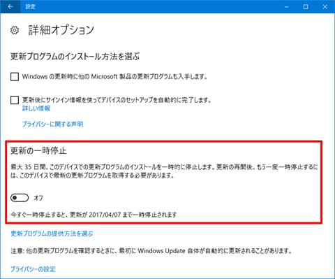 Windows10-Build15048-22