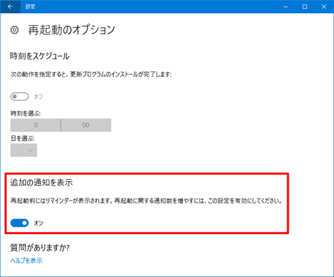 Windows10-Build15048-23
