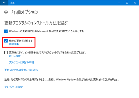 Windows10-Build15048-31