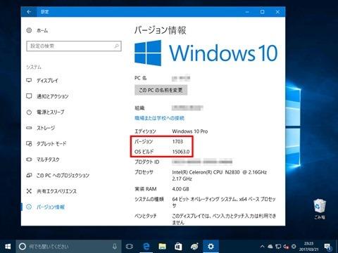 Windows10-build15063-01