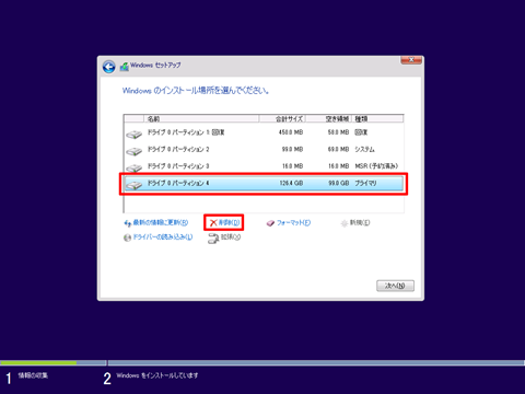 Windows10-v1607-clean-install-13