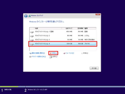 Windows10-v1607-clean-install-13