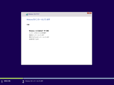 Windows10-v1607-clean-install-17