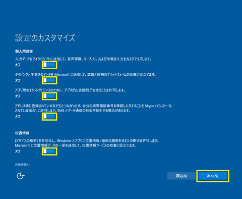 Windows10-v1607-clean-install-33
