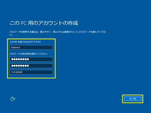 Windows10-v1607-clean-install-41