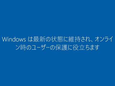 Windows10-v1607-clean-install-46