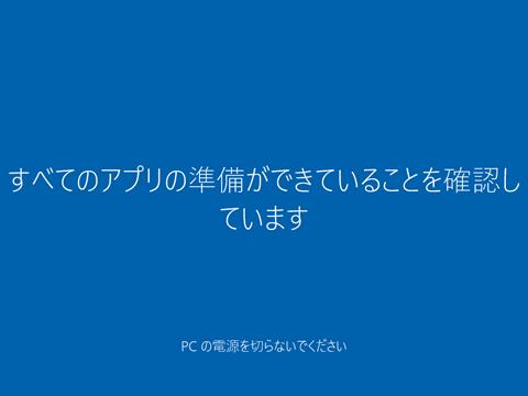 Windows10-v1607-clean-install-48