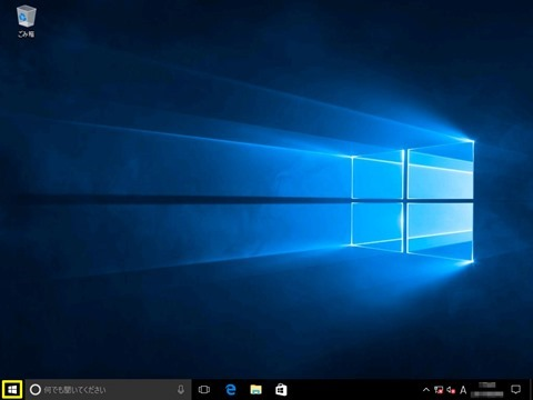 Windows10-v1607-clean-install-50
