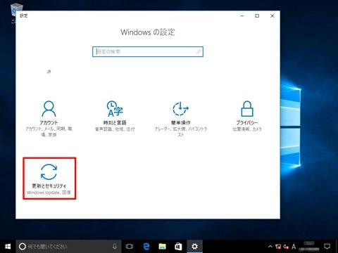 Windows10-v1607-clean-install-52
