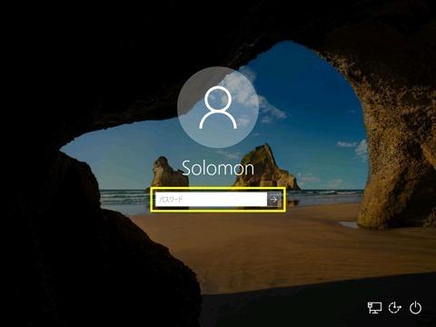 Windows10-v1607-clean-install-63