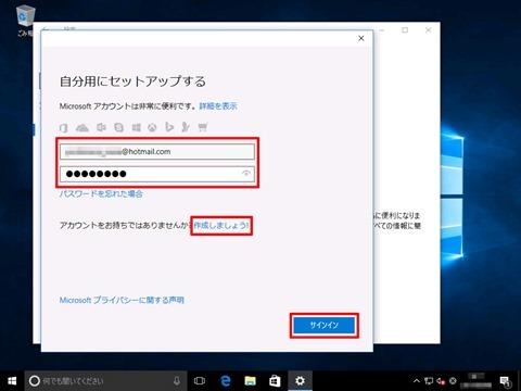 Windows10-v1607-clean-install-67