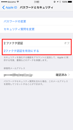 iOS-10-3-iCloud-03