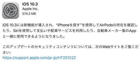 iOS-10-3-iPadPro129-01