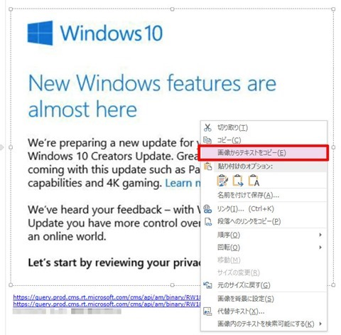 windows10-re-setting-privacy-before-creators-update-05