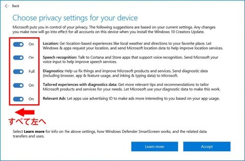 windows10-re-setting-privacy-before-creators-update-07