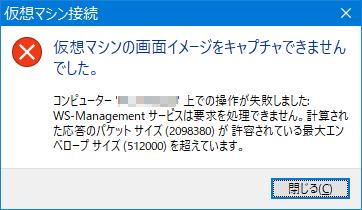 HyperV-Server2016-Screen-Capture-01