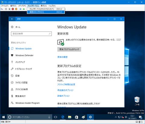 HyperV-Server2016-Screen-Capture-03
