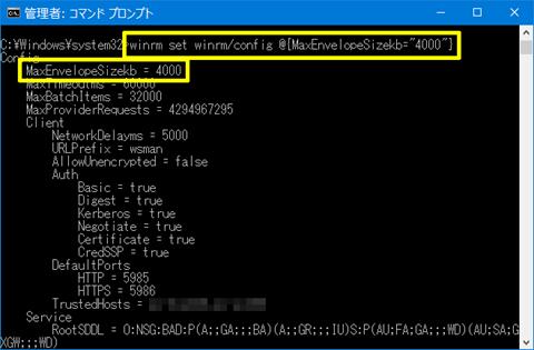HyperV-Server2016-Screen-Capture-05