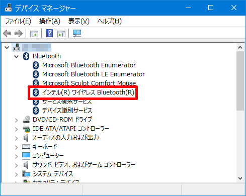 Windows10-Bluetooth-Peripheral-Problem-01