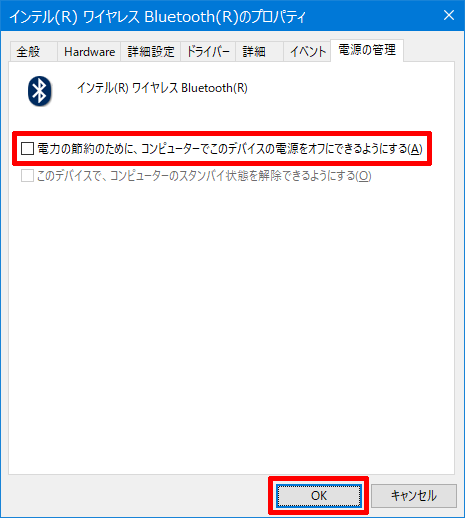 Windows10-Bluetooth-Peripheral-Problem-03
