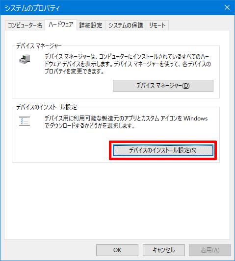 Windows10-Bluetooth-Peripheral-Problem-04