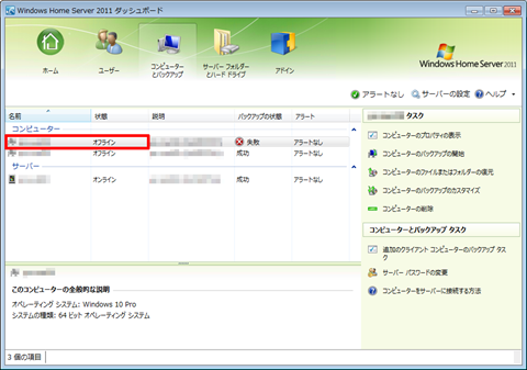 Windows10-HDD-Speed-02
