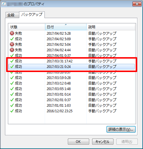 Windows10-HDD-Speed-03