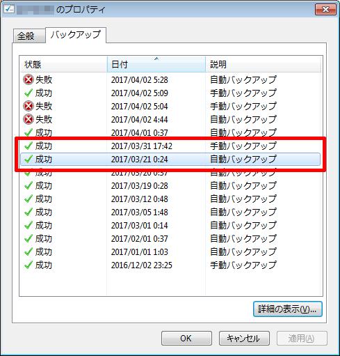 Windows10-HDD-Speed-03