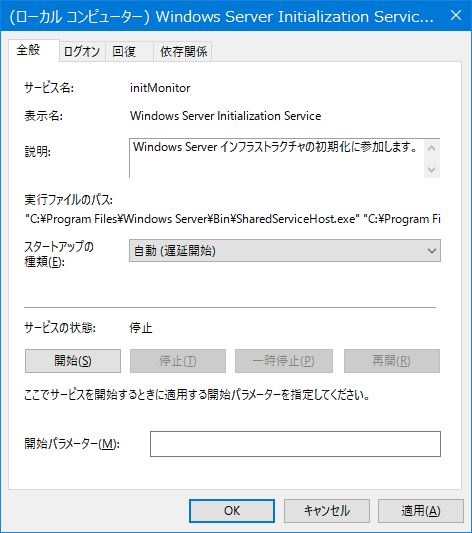 Windows10-HDD-Speed-04