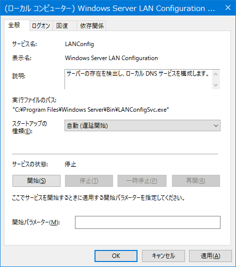 Windows10-HDD-Speed-05