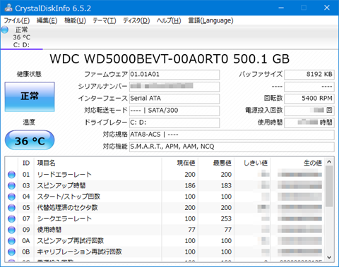 Windows10-HDD-Speed-09