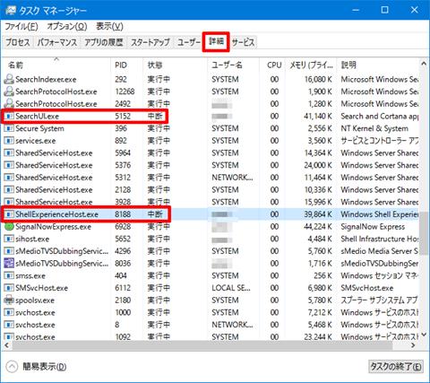 Windows10-Start-Menu-trouble-01