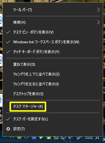 Windows10-Start-Menu-trouble-02