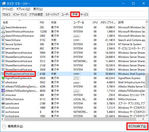 Windows10-Start-Menu-trouble-03