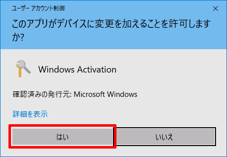 Windows10-necessary-to-use-Microsoft-Account-23