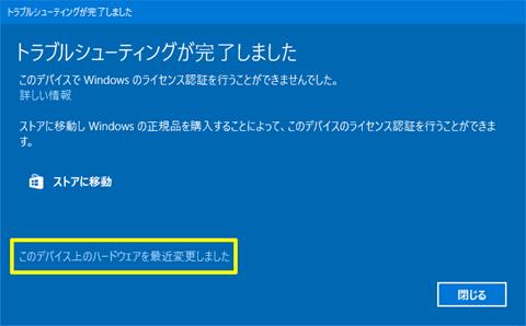 Windows10-necessary-to-use-Microsoft-Account-24