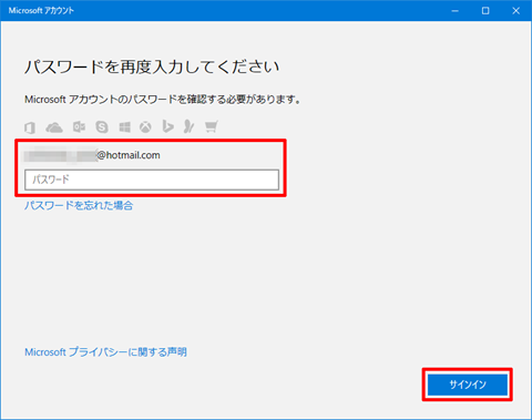 Windows10-necessary-to-use-Microsoft-Account-25