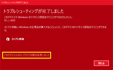 Windows10-necessary-to-use-Microsoft-Account-33