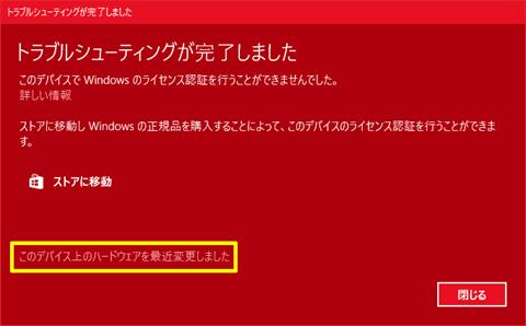 Windows10-necessary-to-use-Microsoft-Account-33