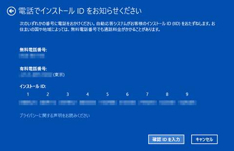 Windows10-necessary-to-use-Microsoft-Account-41