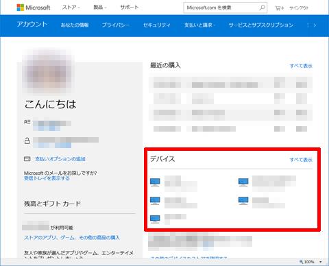 Windows10-necessary-to-use-Microsoft-Account-42