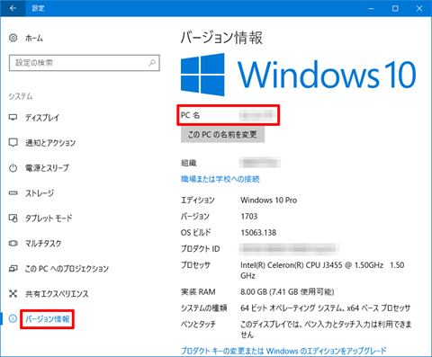 Windows10-necessary-to-use-Microsoft-Account-44